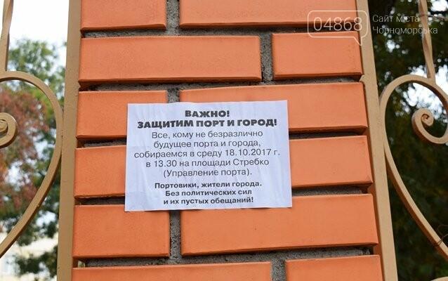 «Ломать – не строить»: вандализм в Черноморске, фото-3