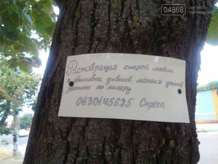 «Ломать – не строить»: вандализм в Черноморске, фото-11