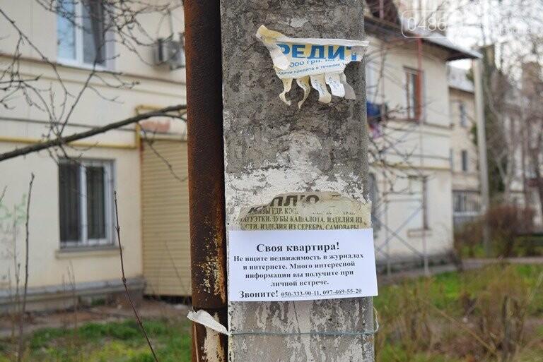 «Ломать – не строить»: вандализм в Черноморске, фото-12