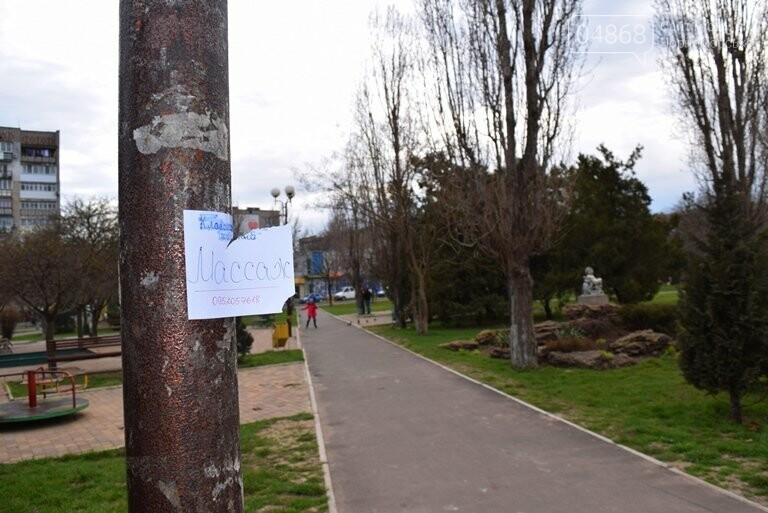 «Ломать – не строить»: вандализм в Черноморске, фото-10