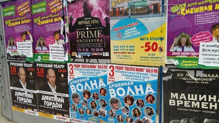 «Ломать – не строить»: вандализм в Черноморске, фото-16