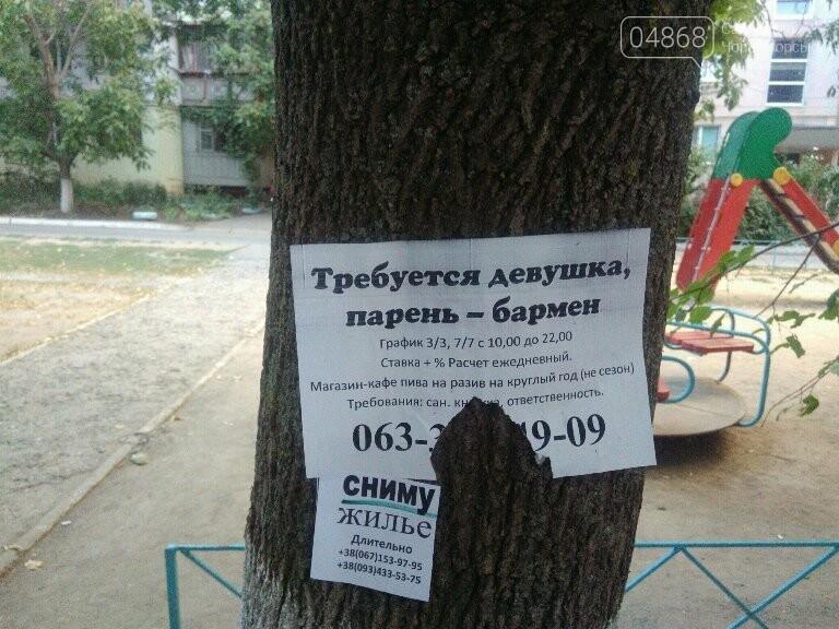 «Ломать – не строить»: вандализм в Черноморске, фото-17