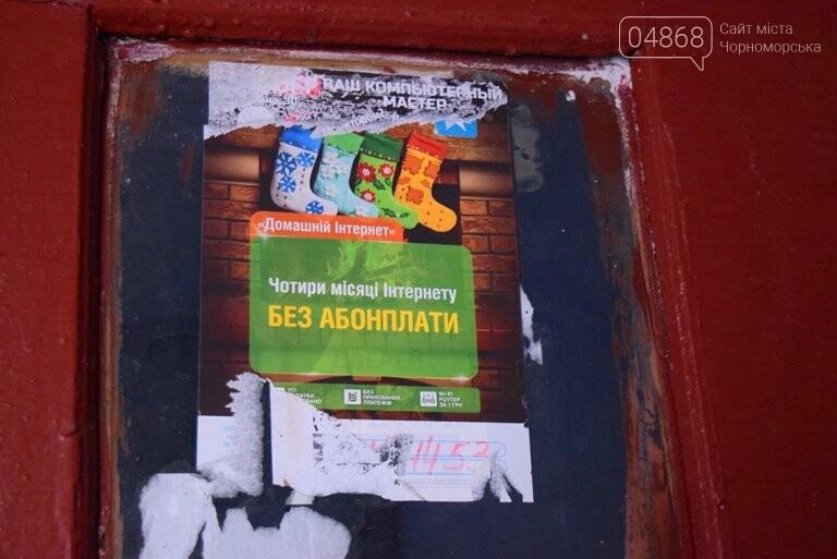 «Ломать – не строить»: вандализм в Черноморске, фото-8