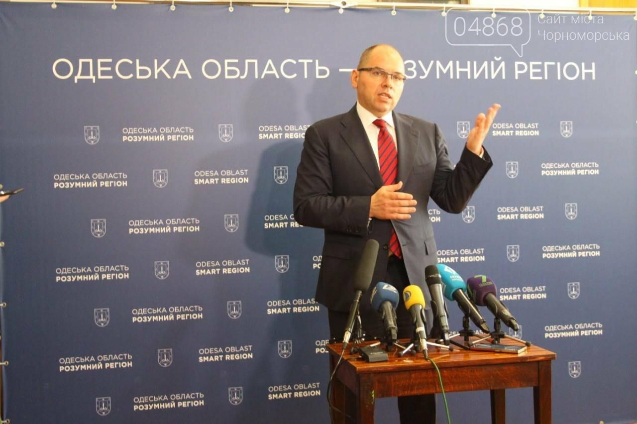 Берегоукрепительные работы в Черноморске будут вестись ускоренными темпами (фото), фото-6