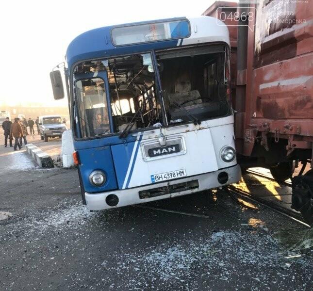 Перед судом предстанет виновник столкновения автобуса с тепловозом на территории МТП «Черноморск», фото-2