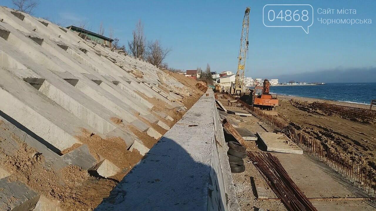 Берегоукрепительные работы в Черноморске будут вестись ускоренными темпами (фото), фото-4