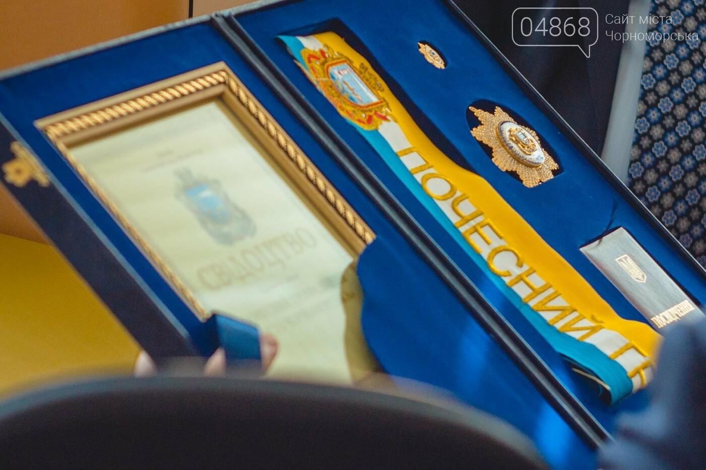 На сессии назовут Почётных граждан города Черноморска, фото-8