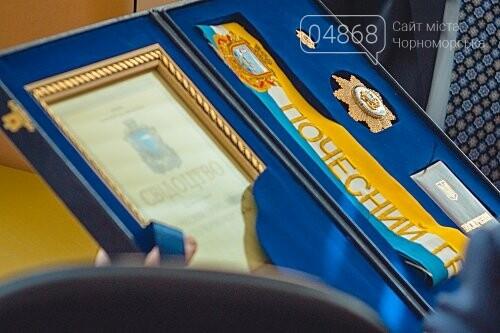 На сессии назовут Почётных граждан города Черноморска, фото-1