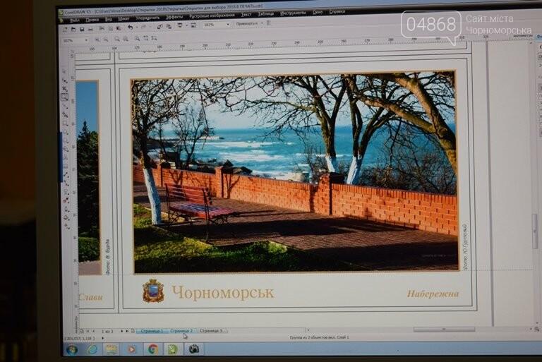 К дню рождения Черноморск получит праздничный фотоподарок, фото-2