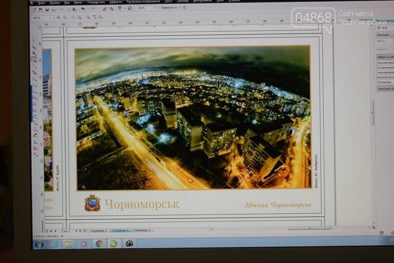 К дню рождения Черноморск получит праздничный фотоподарок, фото-1