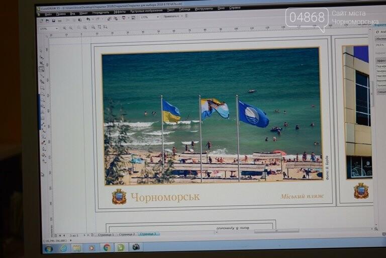 К дню рождения Черноморск получит праздничный фотоподарок, фото-4