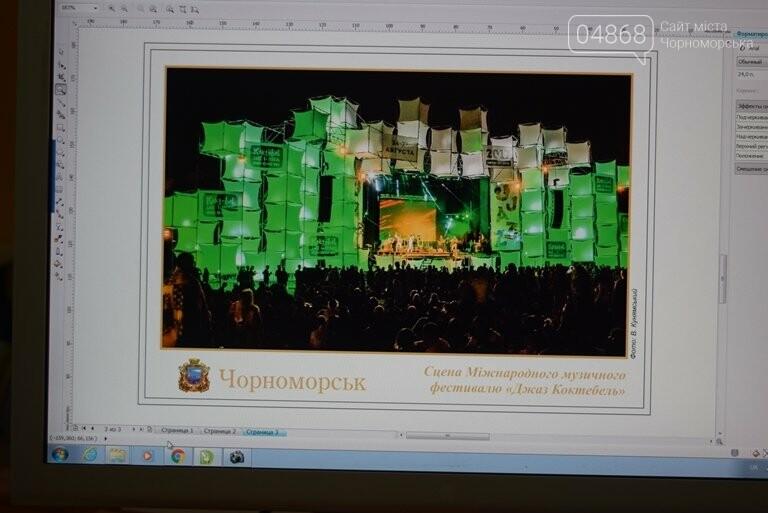 К дню рождения Черноморск получит праздничный фотоподарок, фото-5