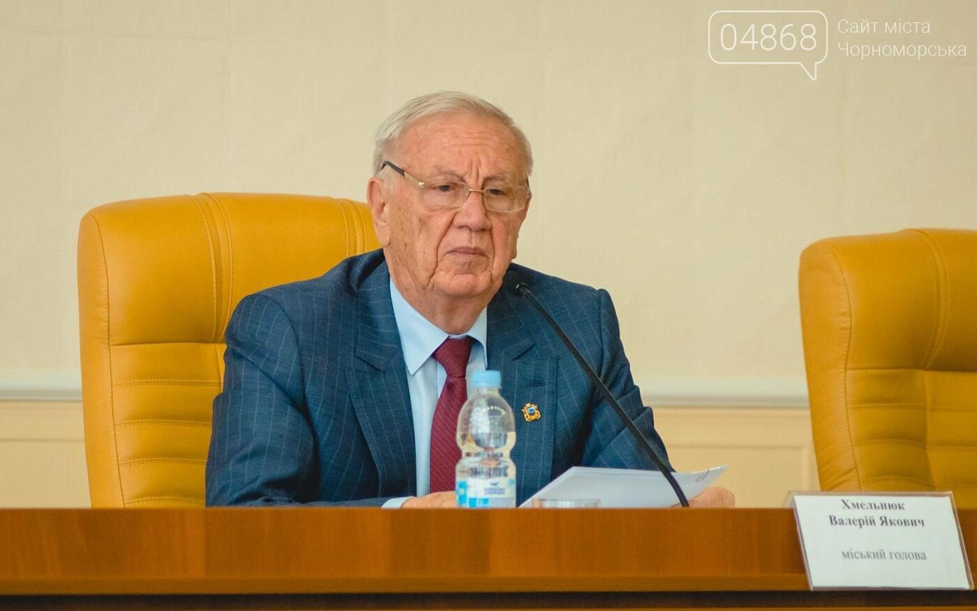 Решения по развитию Черноморска приняты на сессии городского совета, фото-8