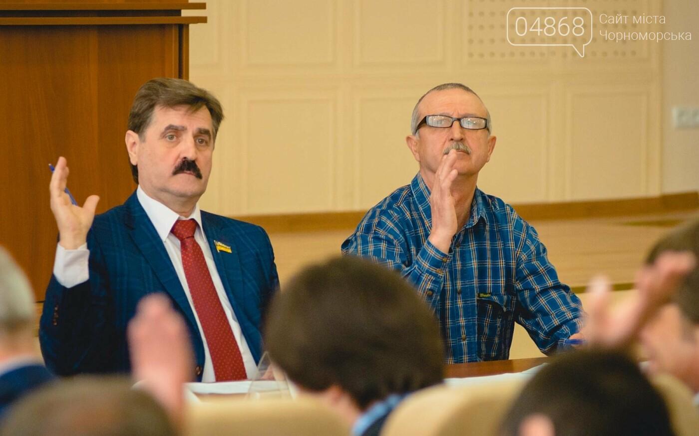 Решения по развитию Черноморска приняты на сессии городского совета, фото-9