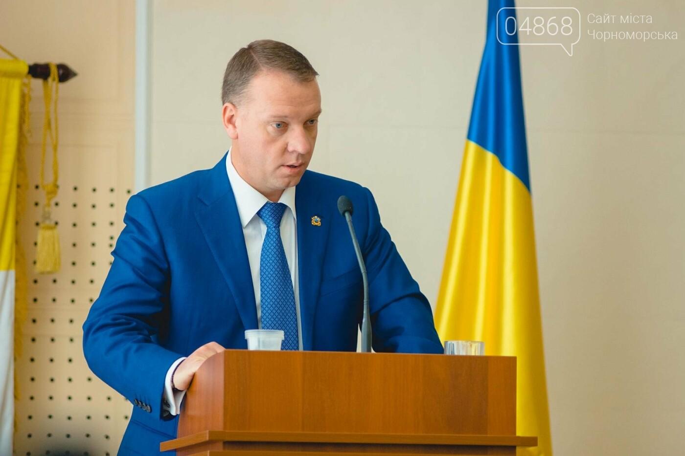 Решения по развитию Черноморска приняты на сессии городского совета, фото-7