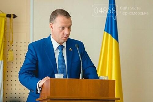 Решения по развитию Черноморска приняты на сессии городского совета, фото-3