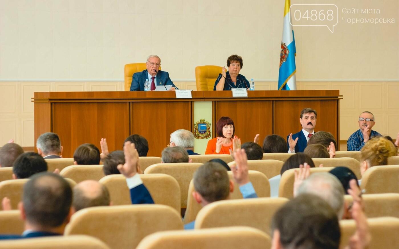 Решения по развитию Черноморска приняты на сессии городского совета, фото-6