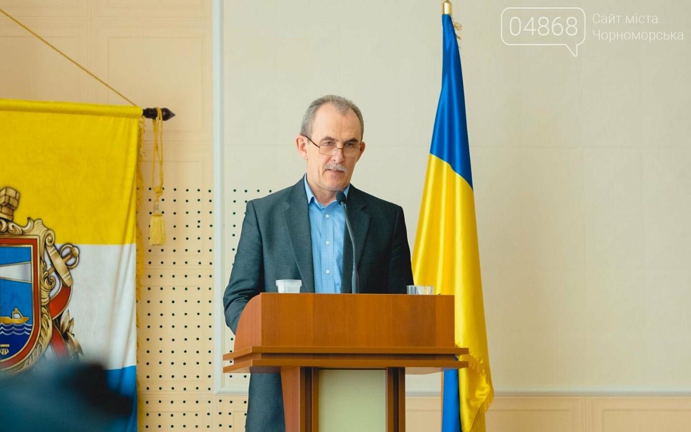 Решения по развитию Черноморска приняты на сессии городского совета, фото-4