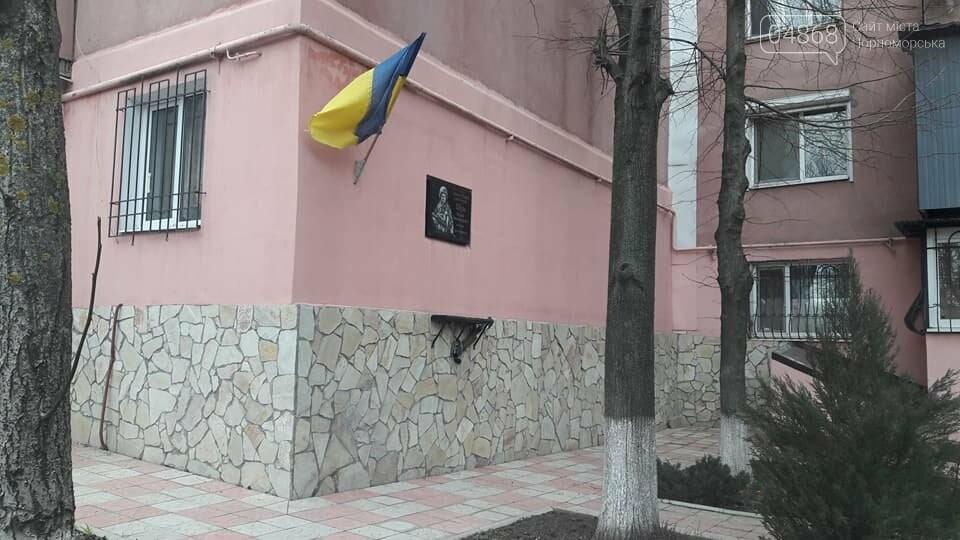 В Черноморске задержаны воры металлической вазы с памятной доски Героя Украины, фото-5
