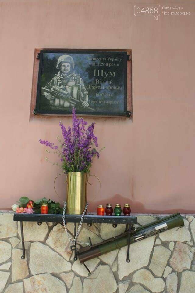 В Черноморске задержаны воры металлической вазы с памятной доски Героя Украины, фото-2