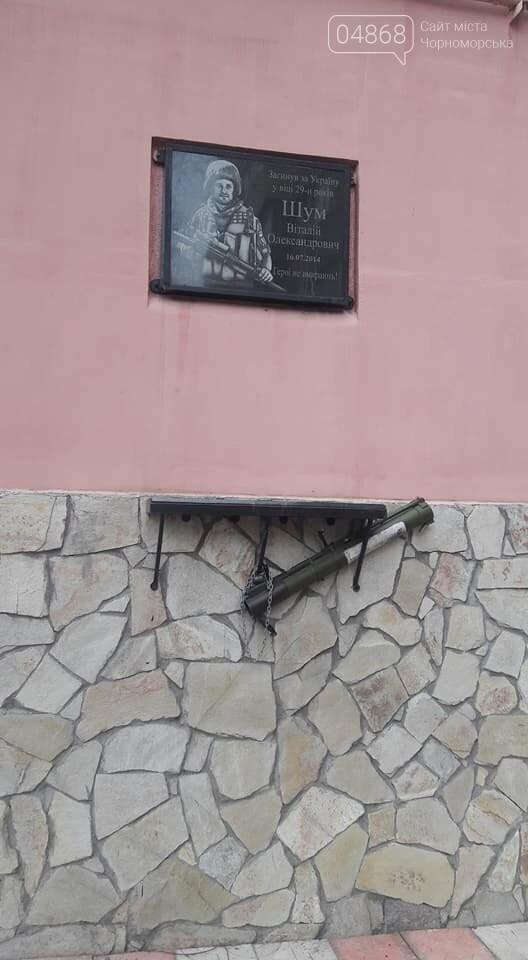 В Черноморске задержаны воры металлической вазы с памятной доски Героя Украины, фото-3