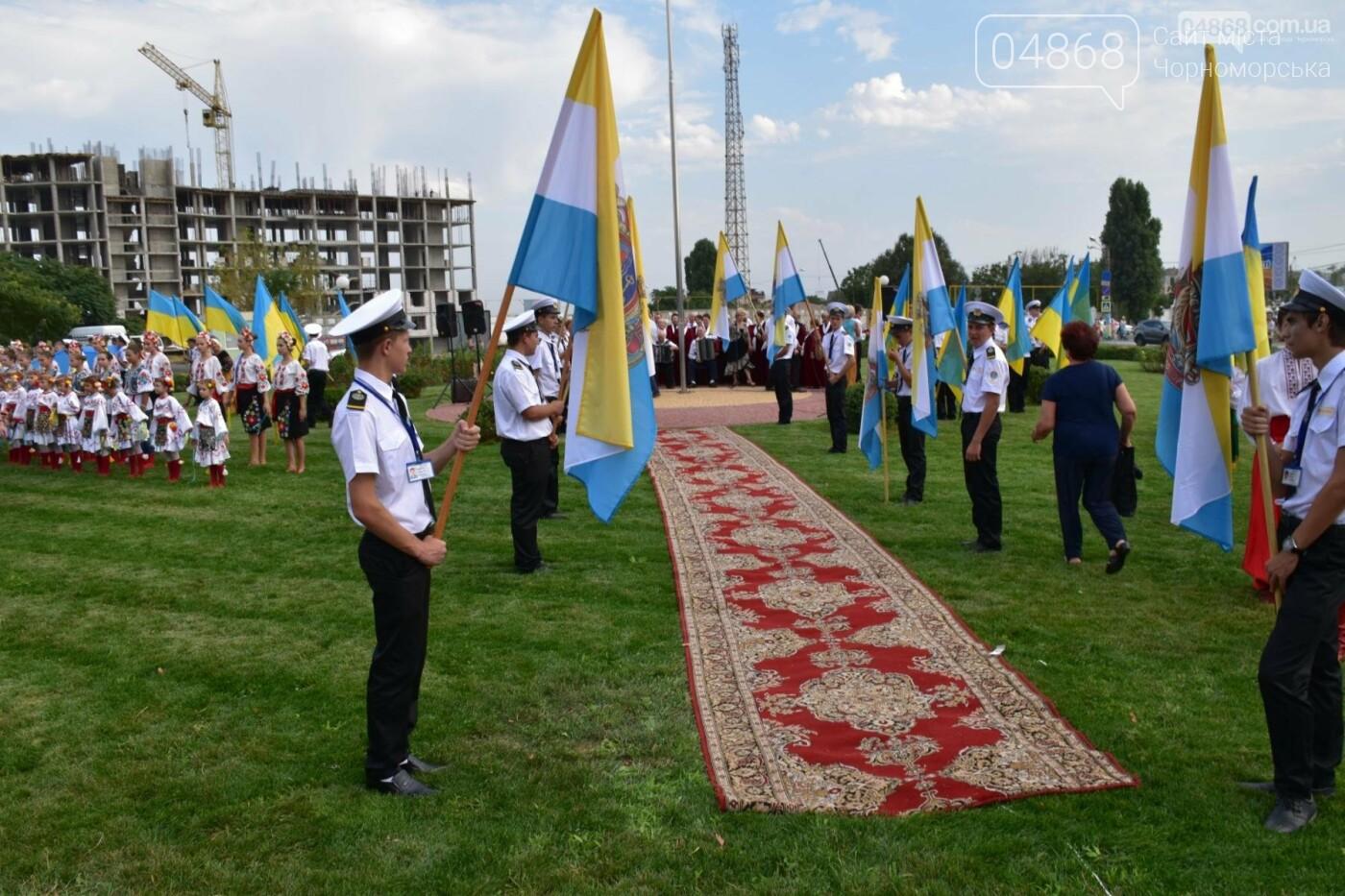 Черноморск - третий по уровню доходов в области. Подробная статистика города, фото-15