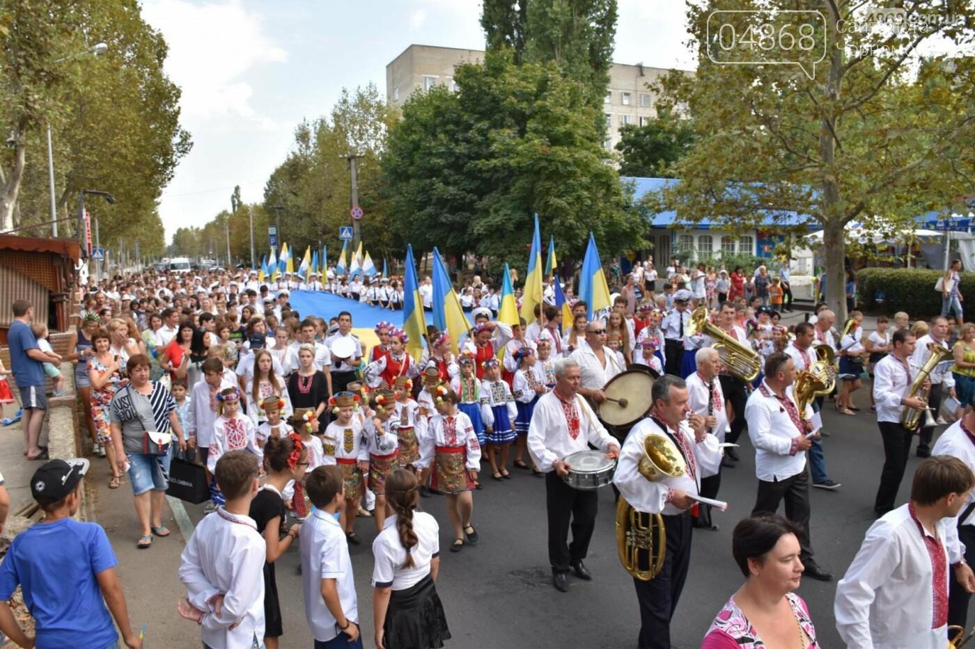 Черноморск - третий по уровню доходов в области. Подробная статистика города, фото-16