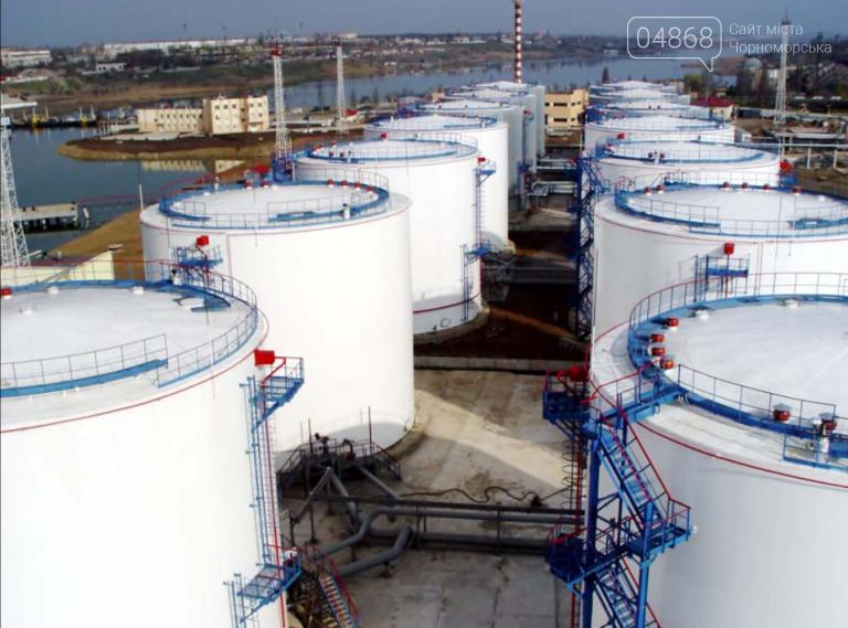 В Черноморске арестовали нефтетерминал Коломойского, фото-1