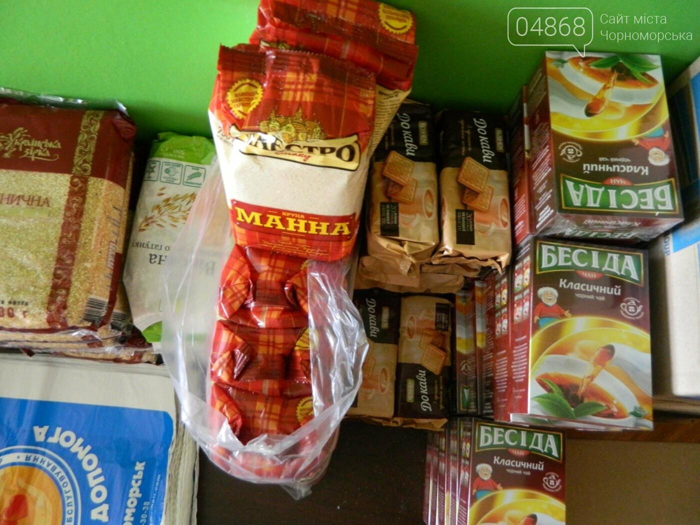Подопечные Черноморского терцентра бесплатно получают мясную продукцию, фото-11