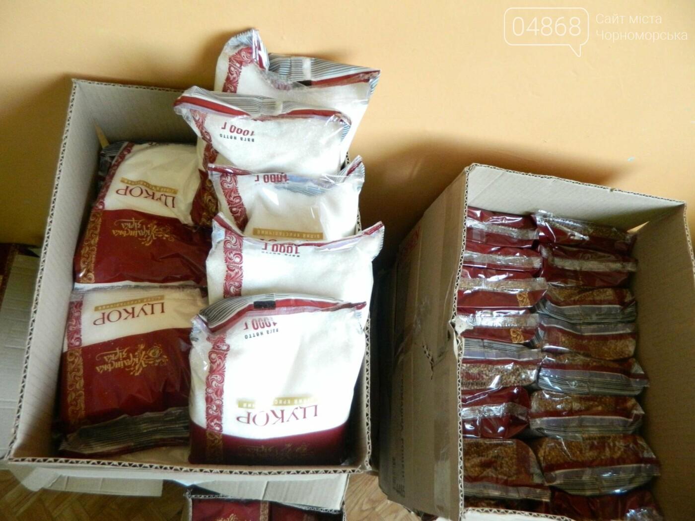Подопечные Черноморского терцентра бесплатно получают мясную продукцию, фото-8