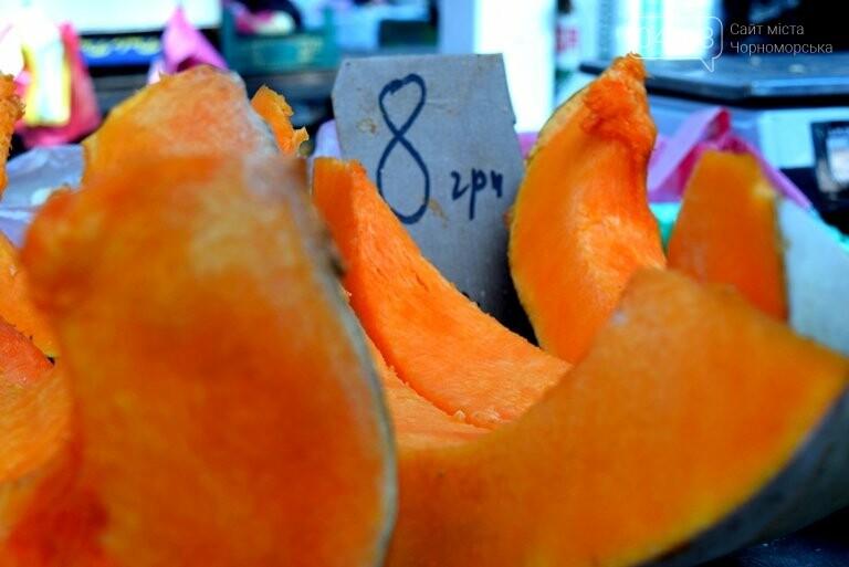 Цены на весенних выходных в Черноморске: молодой картофель от 50 до 150 грн, фото-15