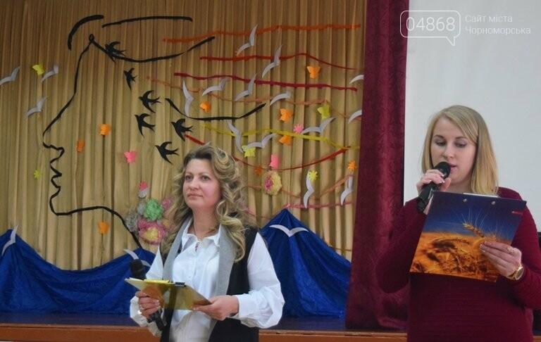 «Альбертович»: в Черноморске вспоминали Александра Бедикяна и презентовали книгу воспоминаний о нём, фото-2