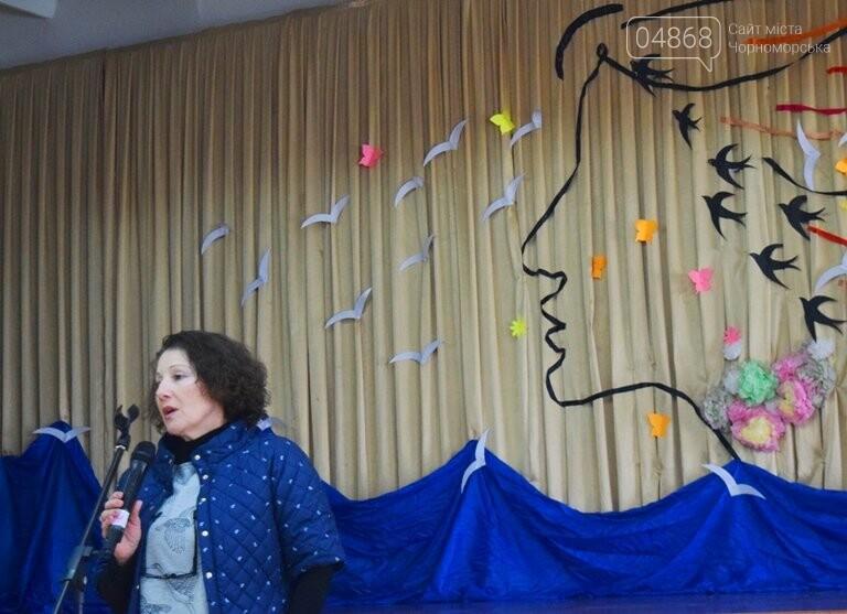 «Альбертович»: в Черноморске вспоминали Александра Бедикяна и презентовали книгу воспоминаний о нём, фото-7