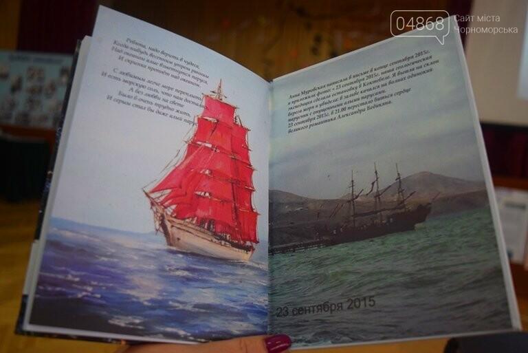 «Альбертович»: в Черноморске вспоминали Александра Бедикяна и презентовали книгу воспоминаний о нём, фото-11