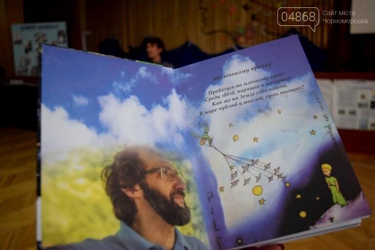«Альбертович»: в Черноморске вспоминали Александра Бедикяна и презентовали книгу воспоминаний о нём, фото-1