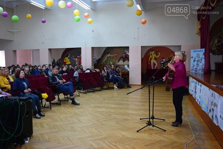 «Альбертович»: в Черноморске вспоминали Александра Бедикяна и презентовали книгу воспоминаний о нём, фото-13
