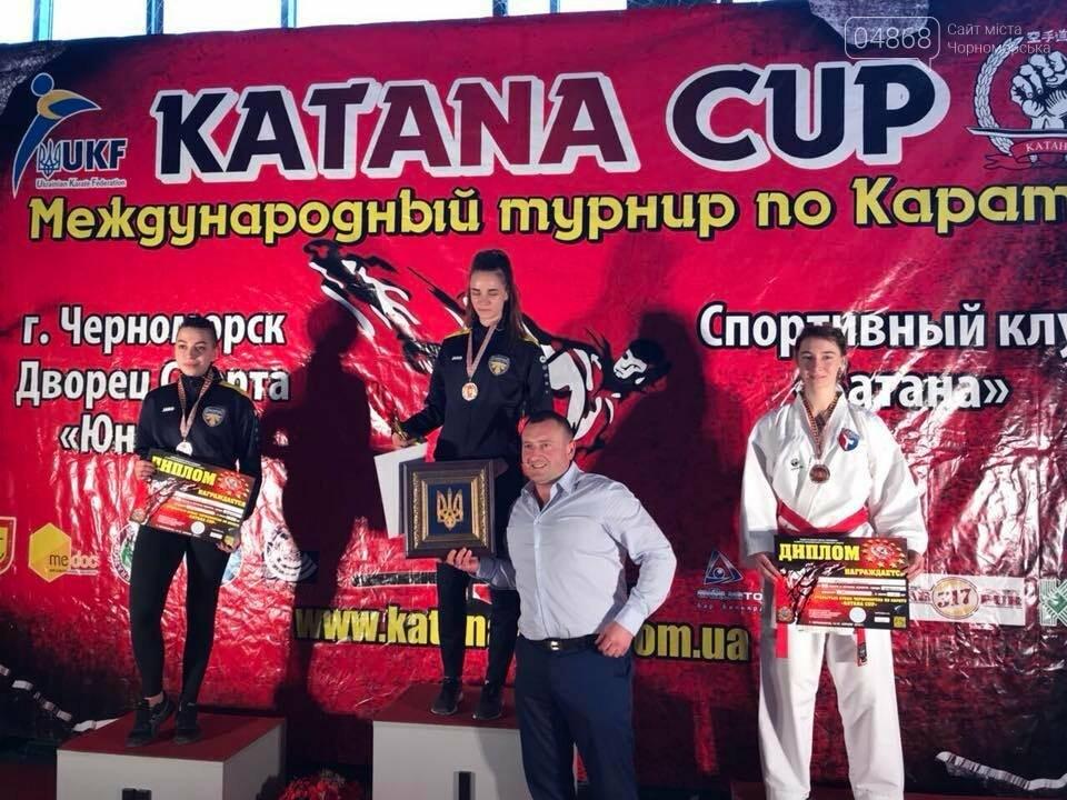 В Черноморске прошел Международный турнир по карате, фото-15
