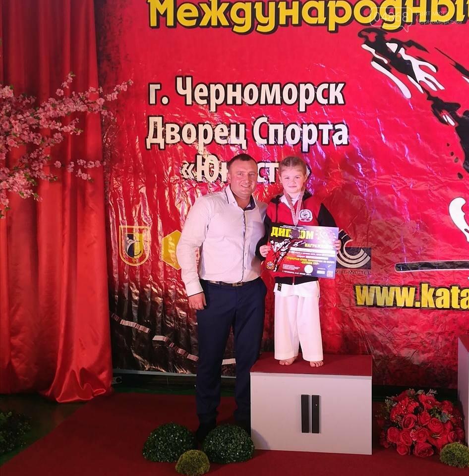 В Черноморске прошел Международный турнир по карате, фото-14