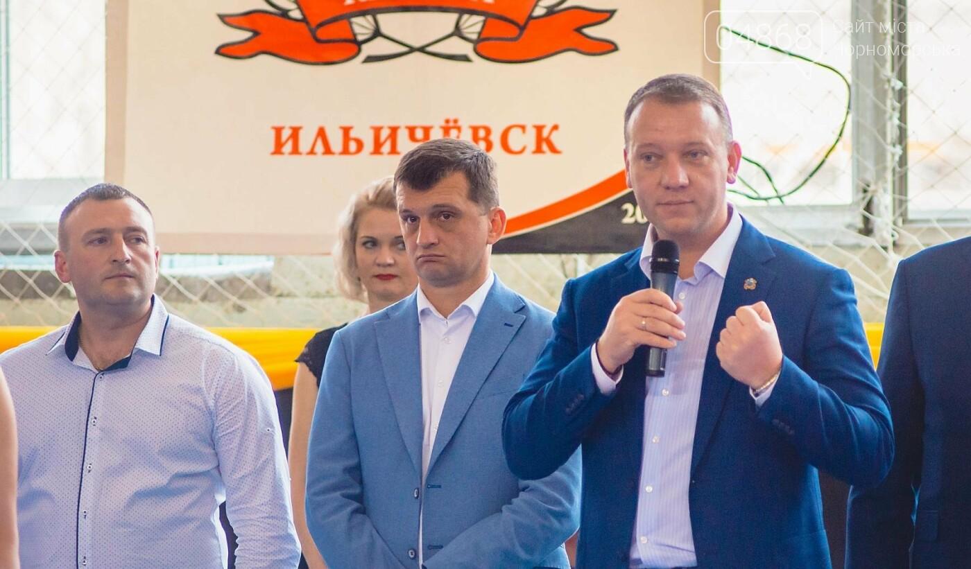 В Черноморске прошел Международный турнир по карате, фото-10