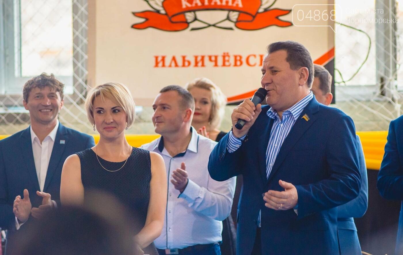 В Черноморске прошел Международный турнир по карате, фото-11