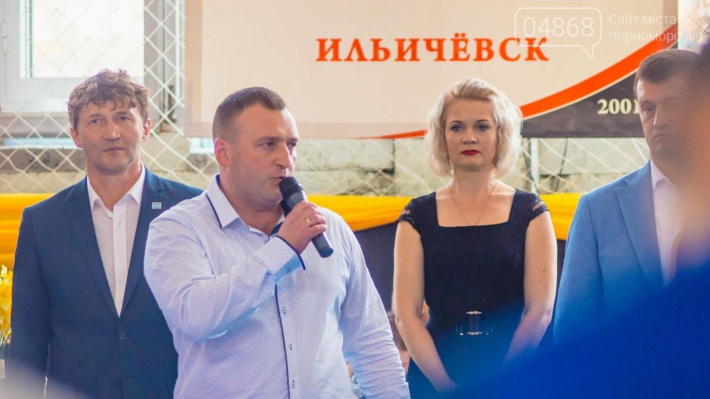 В Черноморске прошел Международный турнир по карате, фото-13