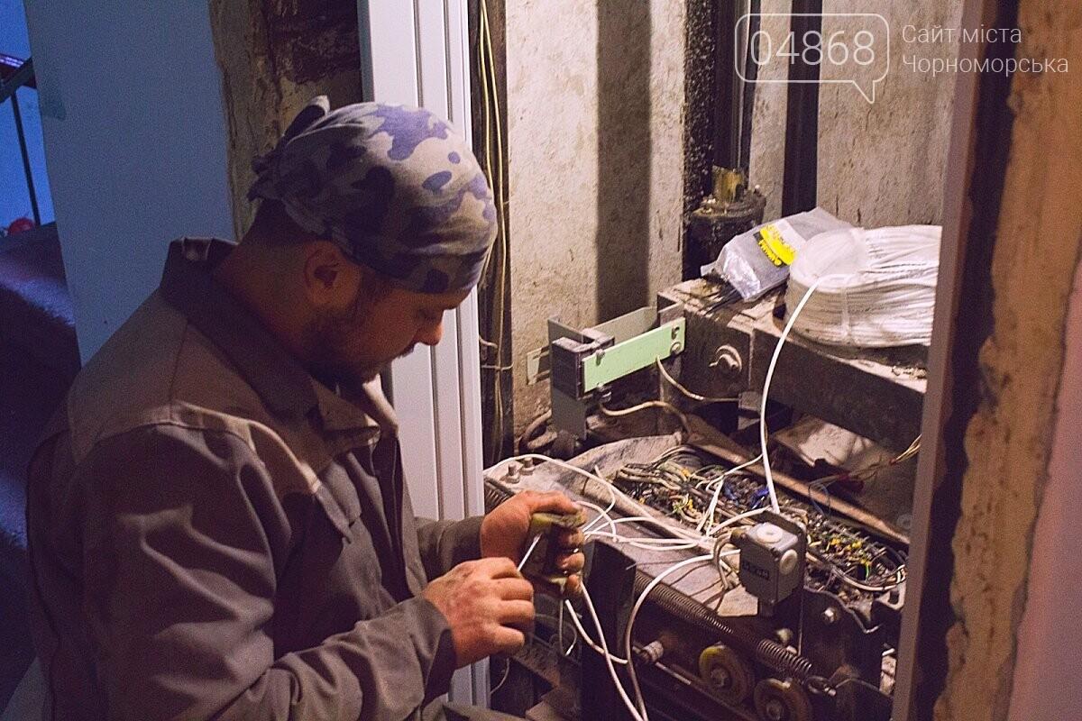 В Черноморске снова воруют электромагнитные катушки, фото-11