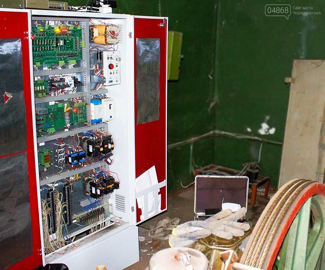 В Черноморске снова воруют электромагнитные катушки, фото-6