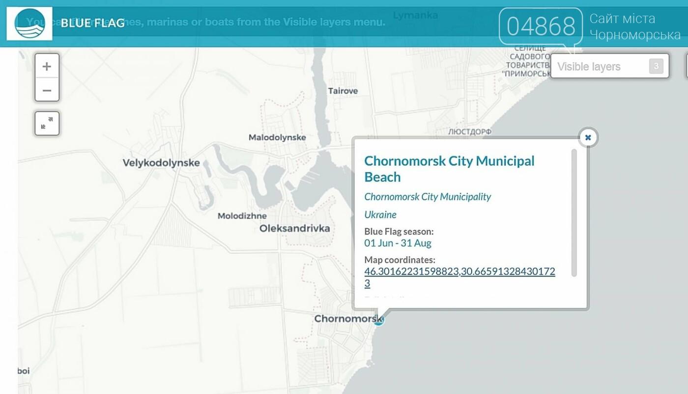 Над пляжем Черноморска вновь поднимут «Голубой флаг», фото-4