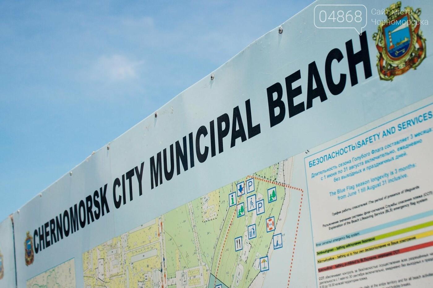Над пляжем Черноморска вновь поднимут «Голубой флаг», фото-7