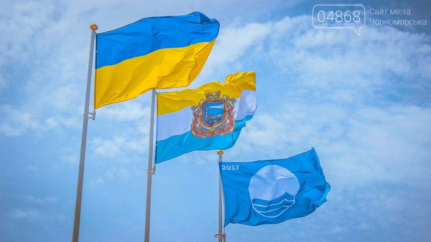 Над пляжем Черноморска вновь поднимут «Голубой флаг», фото-6