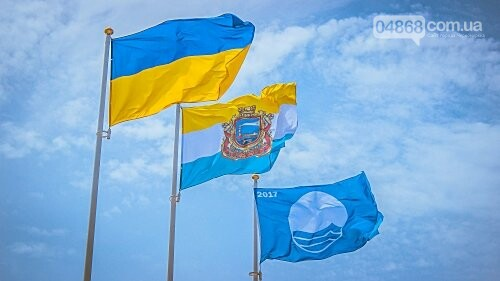 Над пляжем Черноморска вновь поднимут «Голубой флаг», фото-2