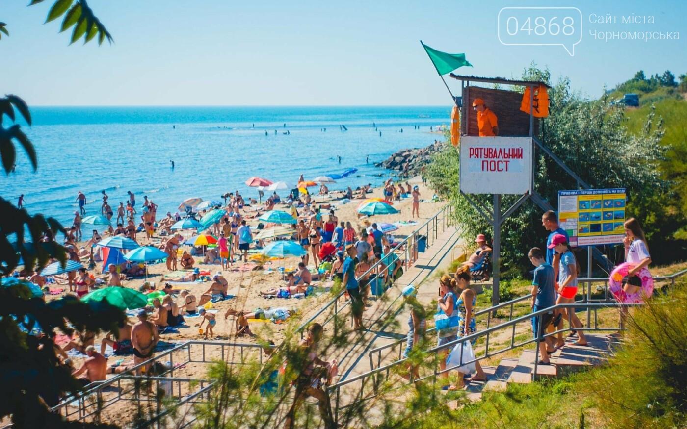 Над пляжем Черноморска вновь поднимут «Голубой флаг», фото-9