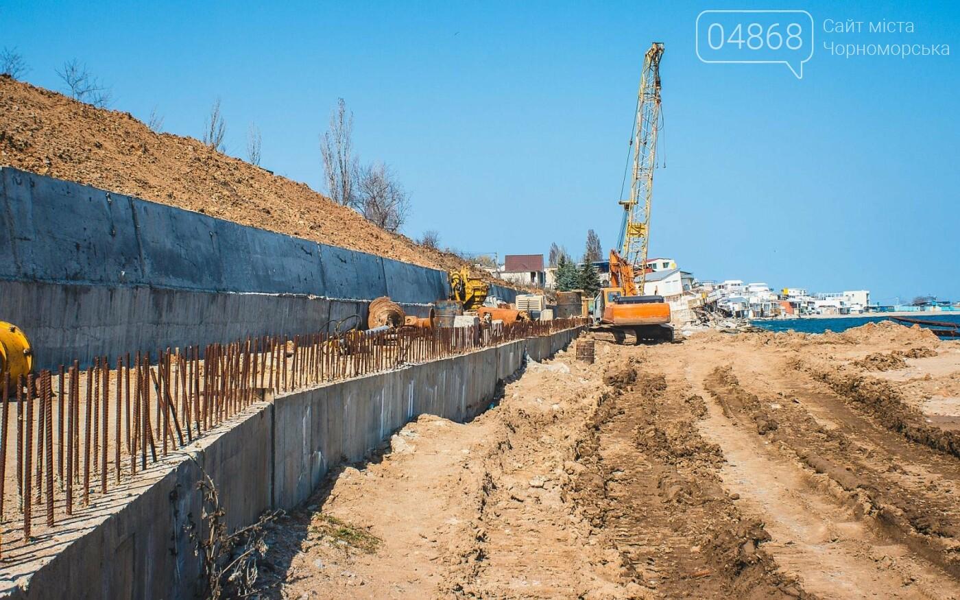 Работы по берегоукреплению в Черноморске продолжаются, фото-4