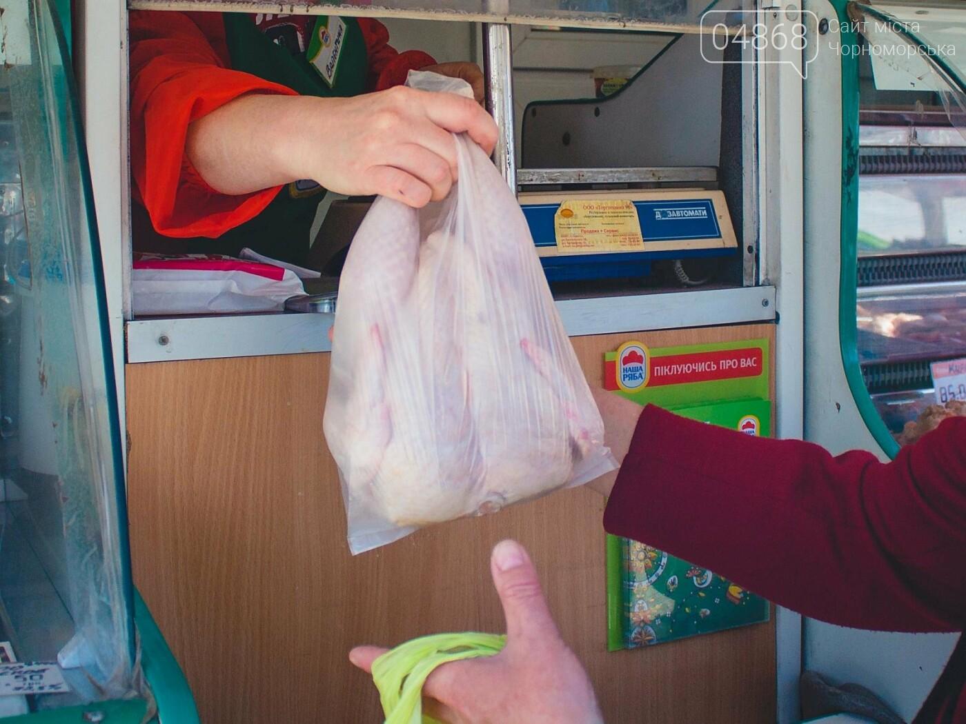 Подопечные Черноморского терцентра бесплатно получают мясную продукцию, фото-4